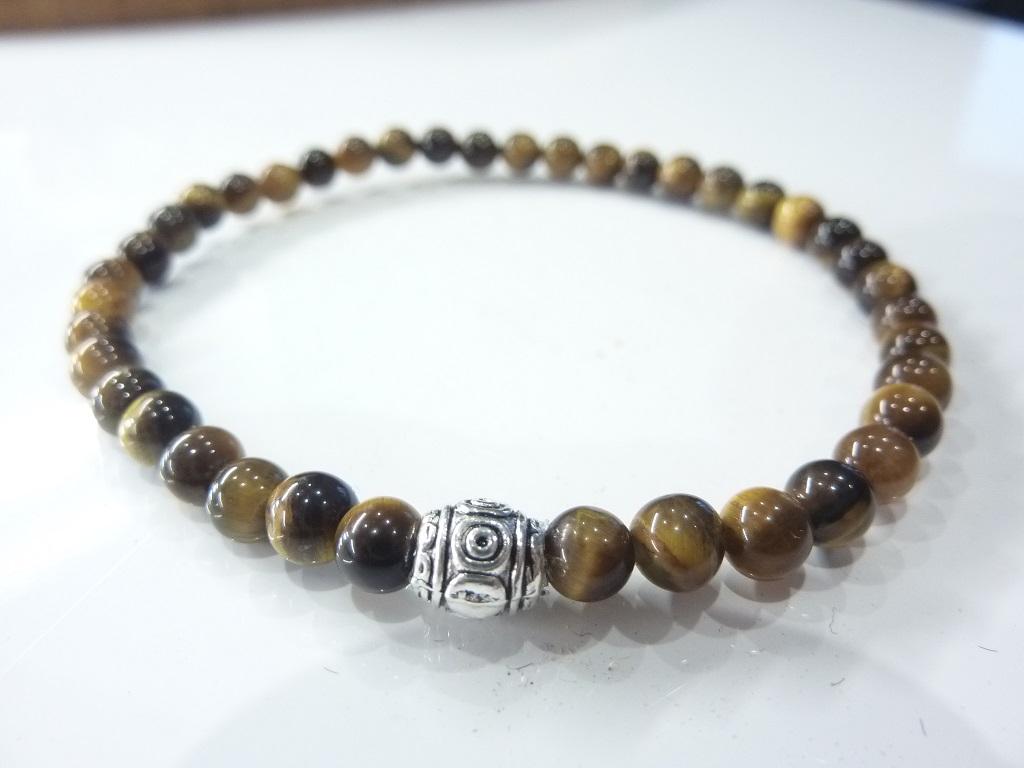 Bracelet Oeil de tigre - Perles ronde 4 mm